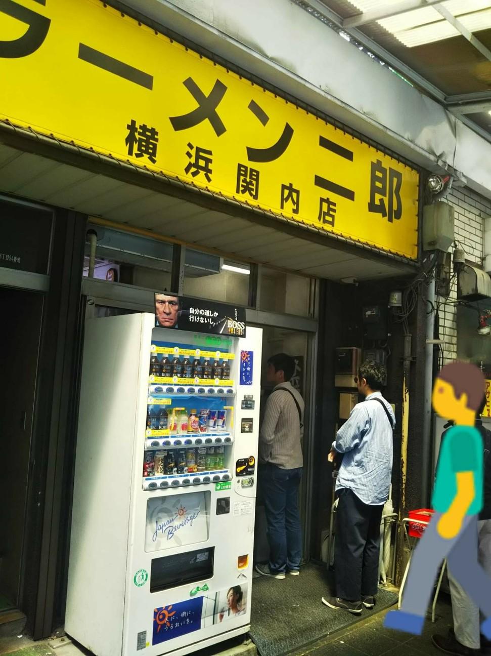 f:id:yujisyuji:20190505220435j:image