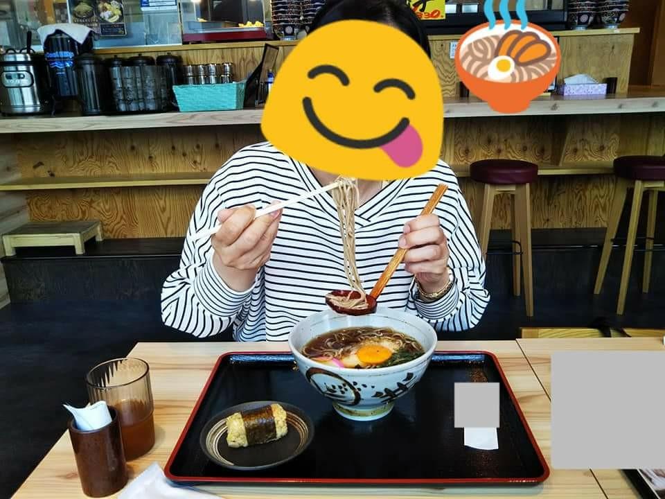 f:id:yujisyuji:20190505232052j:image