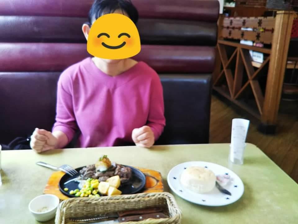f:id:yujisyuji:20190506063659j:image