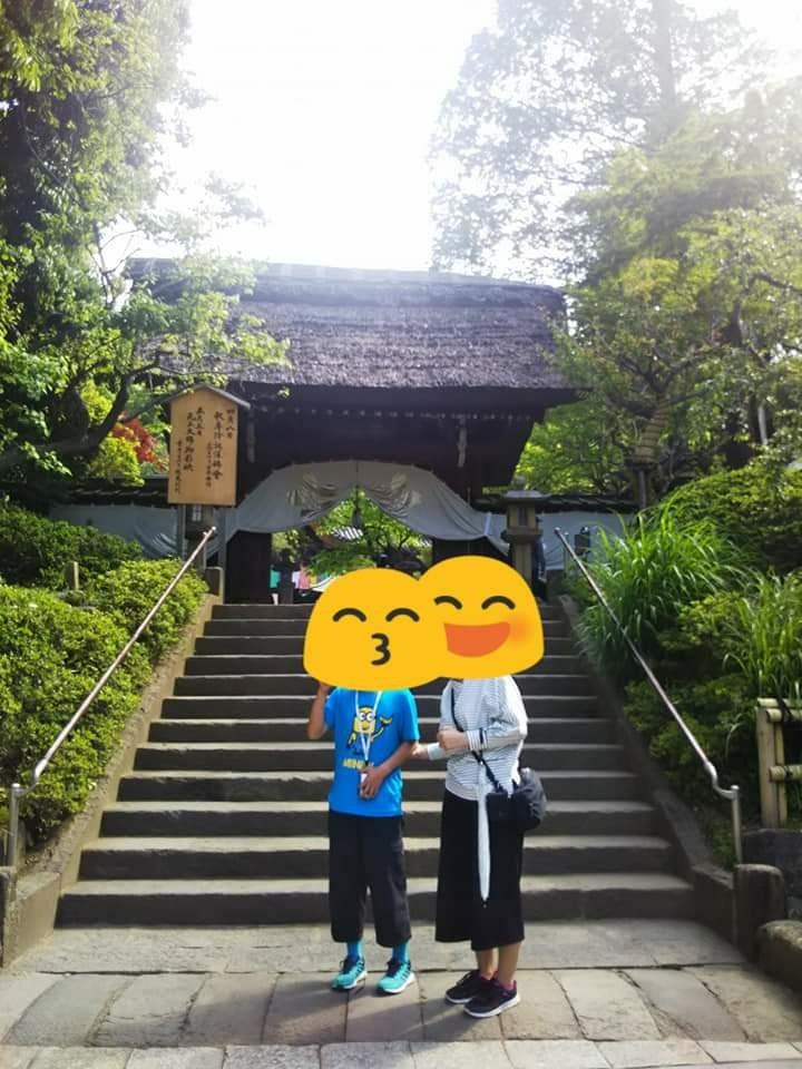 f:id:yujisyuji:20190506223328j:image