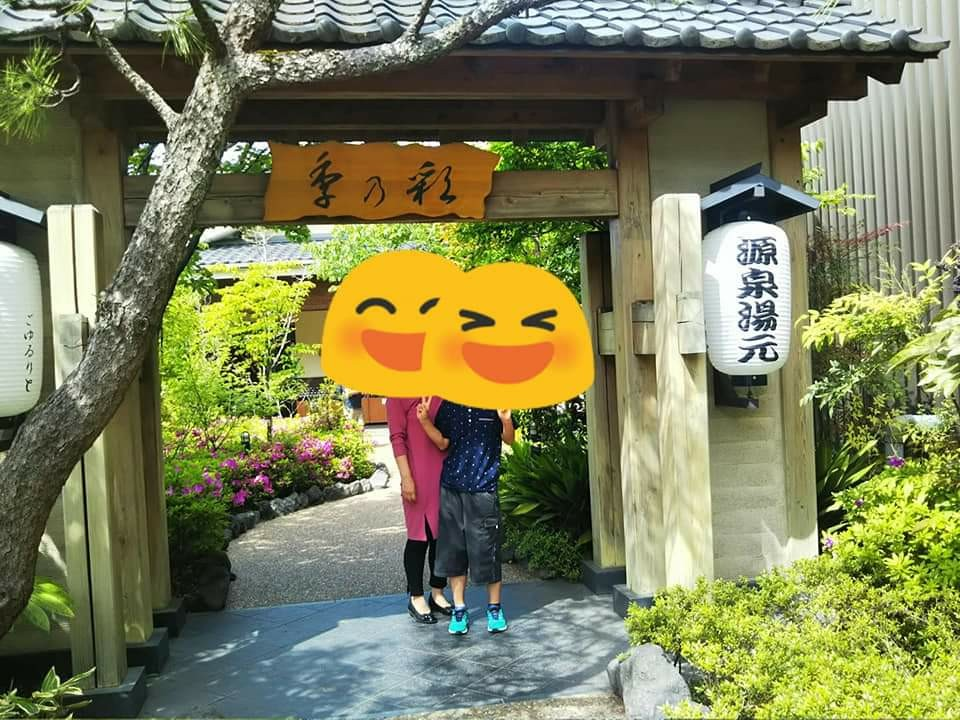 f:id:yujisyuji:20190506230652j:image