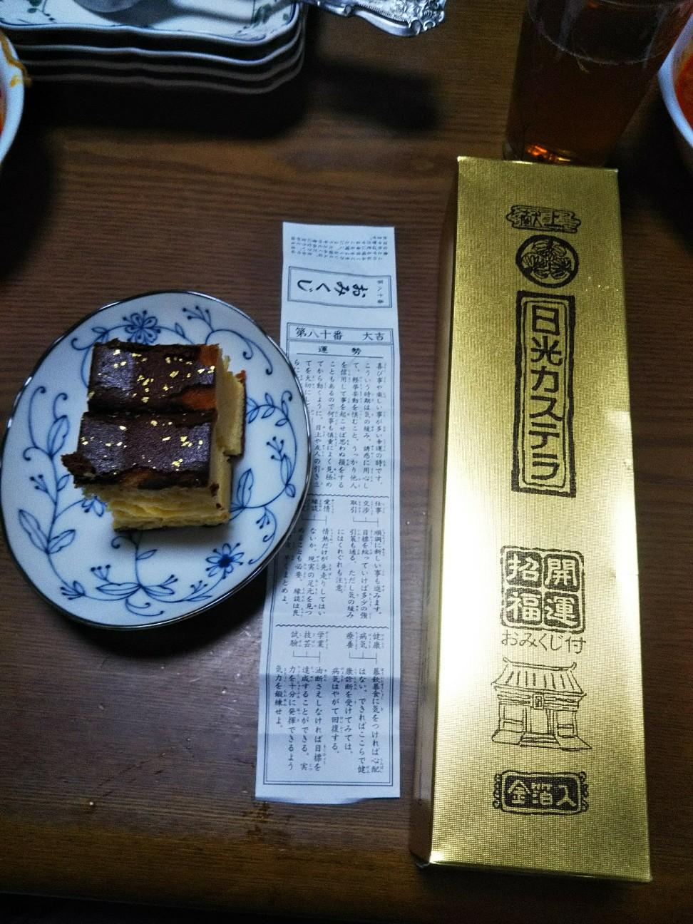 f:id:yujisyuji:20190618102749j:image