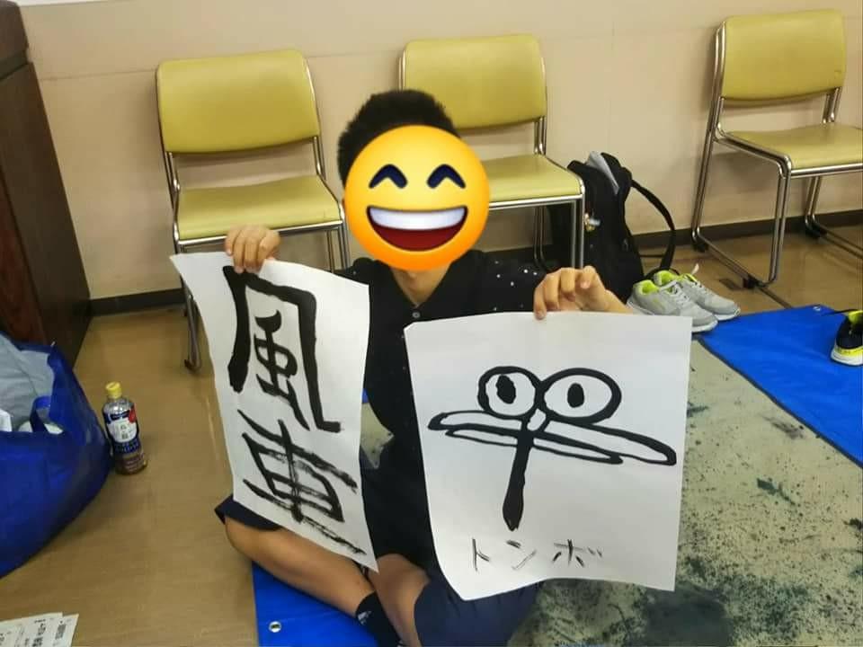 f:id:yujisyuji:20191021155107j:image