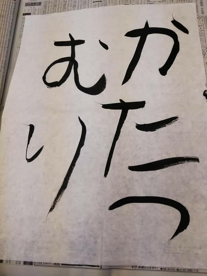 f:id:yujisyuji:20191021155237j:image