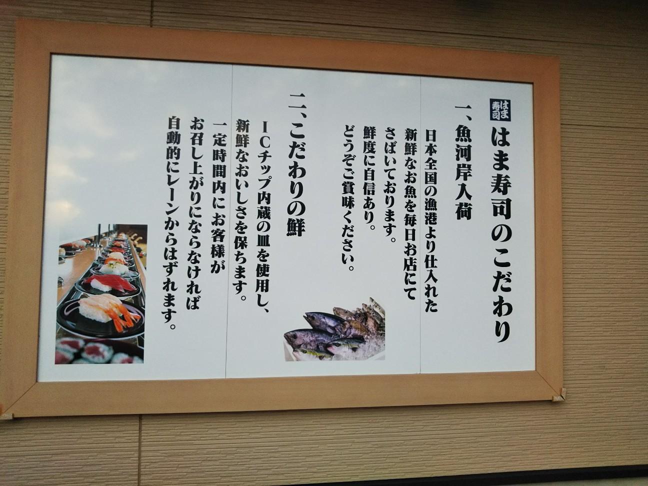 f:id:yujisyuji:20191125211444j:image