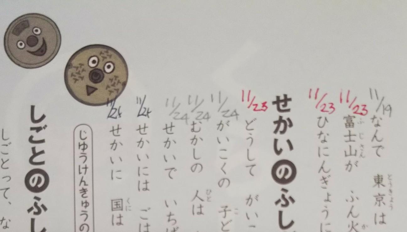 f:id:yujisyuji:20191126085728j:image