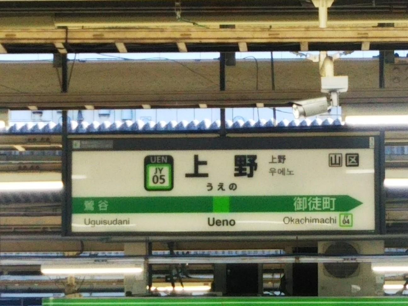 f:id:yujisyuji:20200109110515j:image