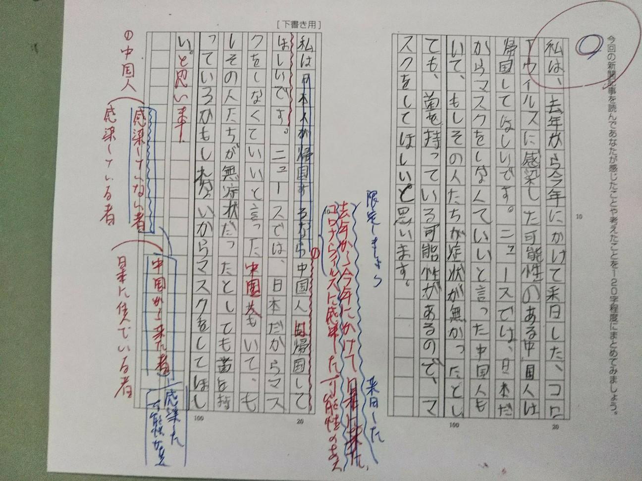 f:id:yujisyuji:20200130231812j:image