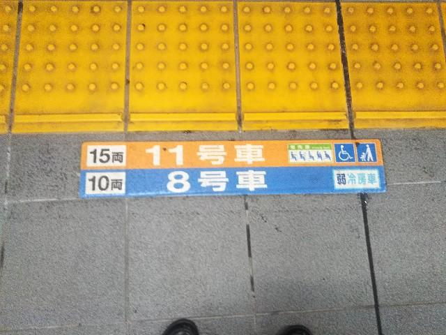 f:id:yujisyuji:20200616223003j:image