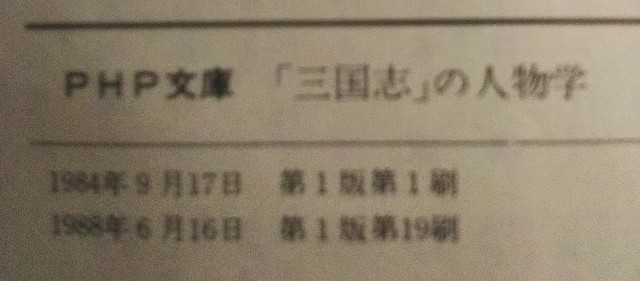 f:id:yujisyuji:20200804231151j:image