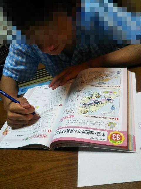 f:id:yujisyuji:20200816111345j:image