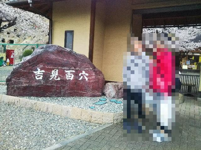 f:id:yujisyuji:20210407012522j:image