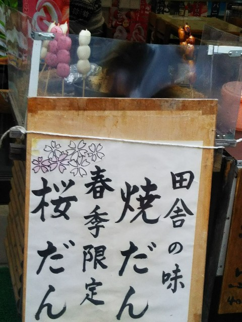 f:id:yujisyuji:20210407015219j:image