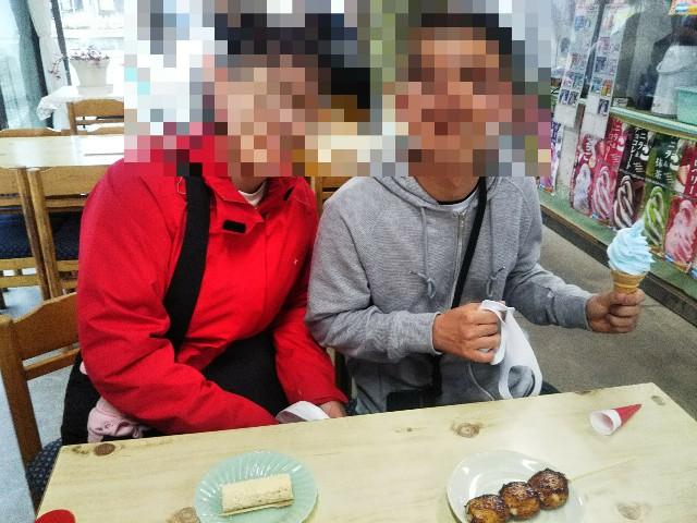 f:id:yujisyuji:20210407015643j:image