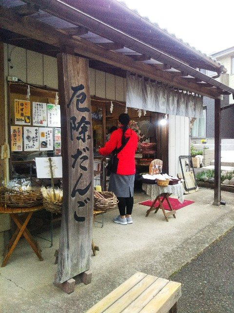f:id:yujisyuji:20210408122106j:image