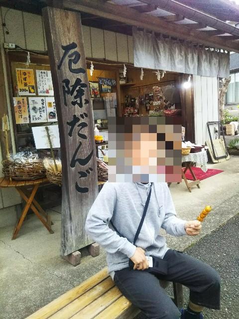 f:id:yujisyuji:20210408122259j:image