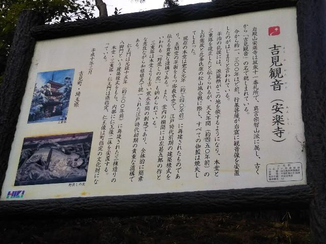 f:id:yujisyuji:20210408225004j:image