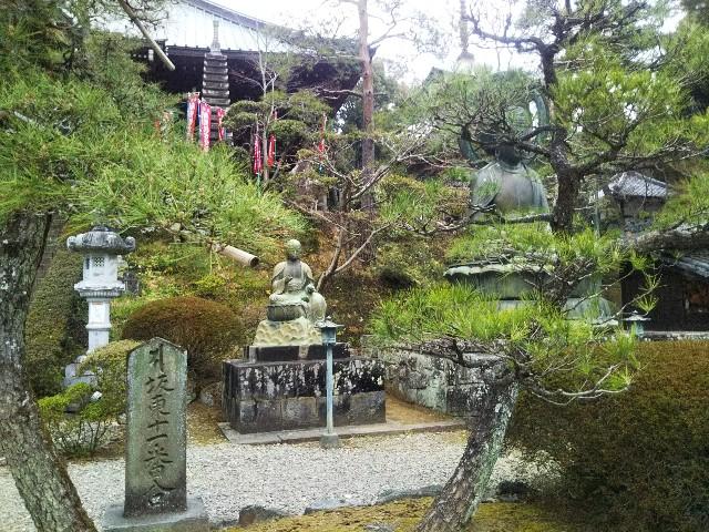 f:id:yujisyuji:20210409004639j:image