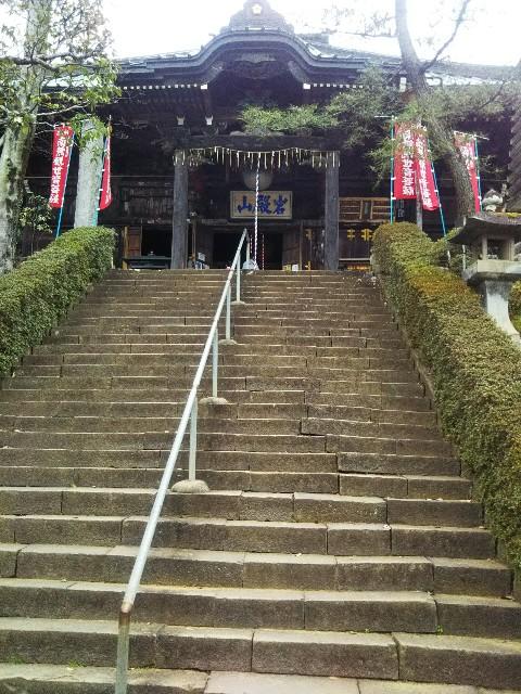 f:id:yujisyuji:20210409004745j:image