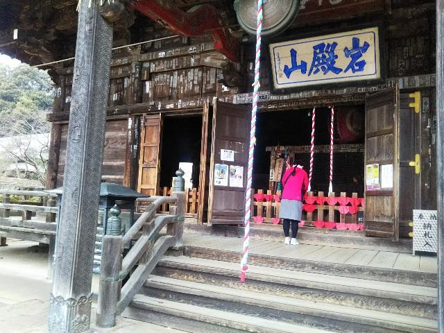 f:id:yujisyuji:20210409005023j:image