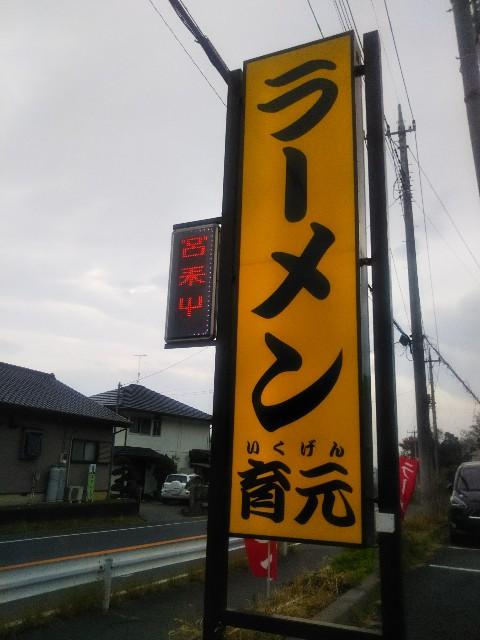 f:id:yujisyuji:20210409010201j:image