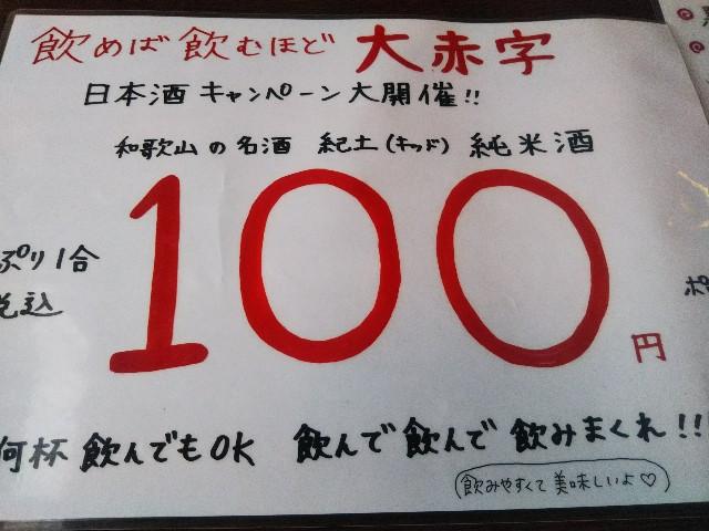 f:id:yujisyuji:20210409010315j:image