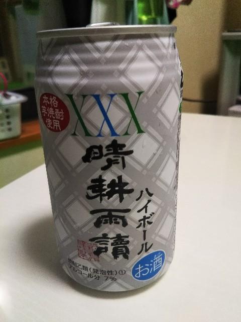 f:id:yujisyuji:20210523215625j:image