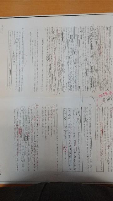 f:id:yujisyuji:20210731224926j:image