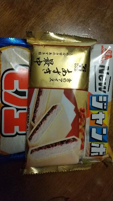 f:id:yujisyuji:20210810222128j:image