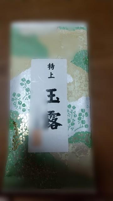 f:id:yujisyuji:20210810223033j:image