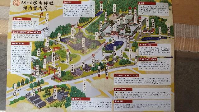 f:id:yujisyuji:20210811215459j:image
