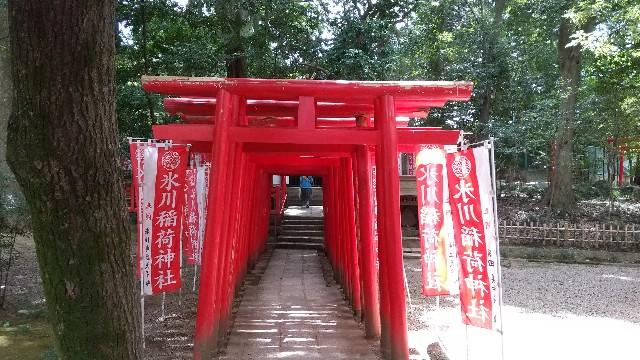f:id:yujisyuji:20210811220413j:image