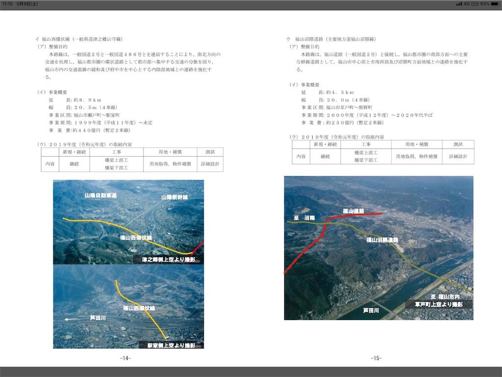 f:id:yujitaguchi:20200514080003j:image