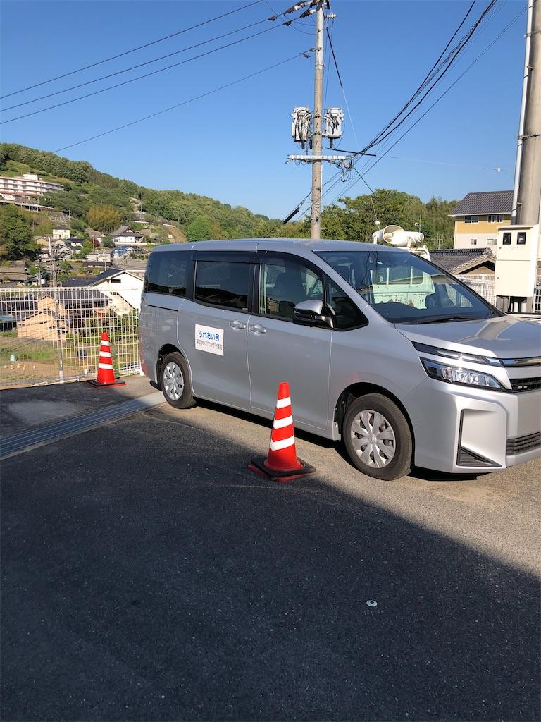 f:id:yujitaguchi:20200515064912j:image