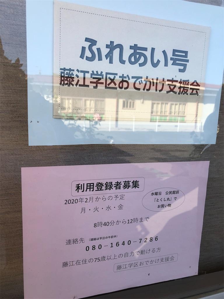 f:id:yujitaguchi:20200515064921j:image