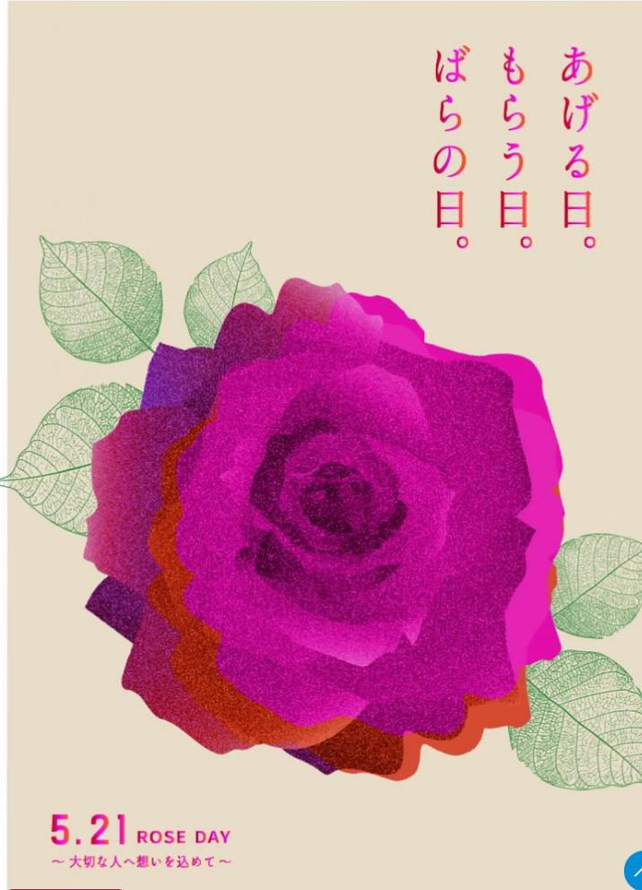 f:id:yujitaguchi:20200520085857p:image