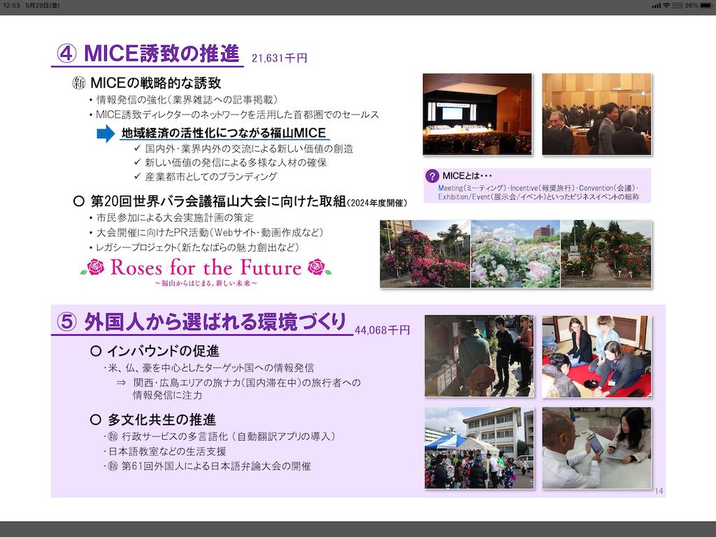 f:id:yujitaguchi:20200530094231p:image