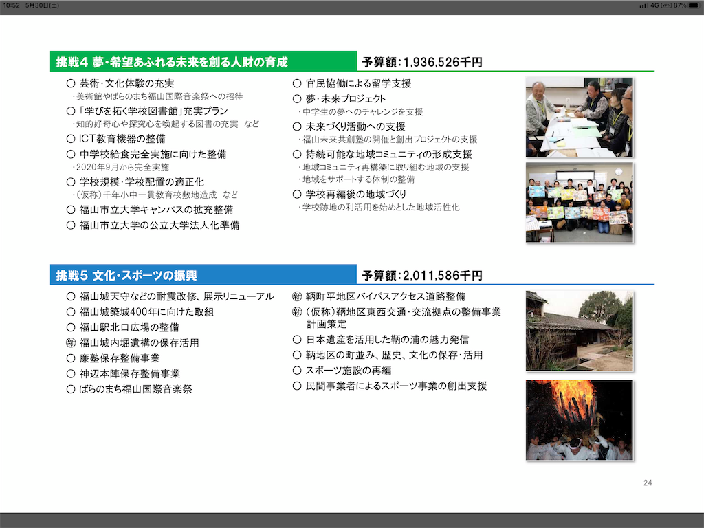 f:id:yujitaguchi:20200530105638p:image