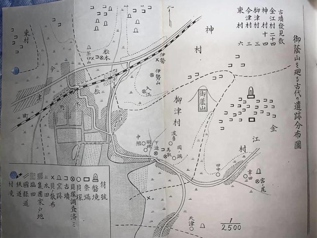 f:id:yujitaguchi:20200608073347j:image