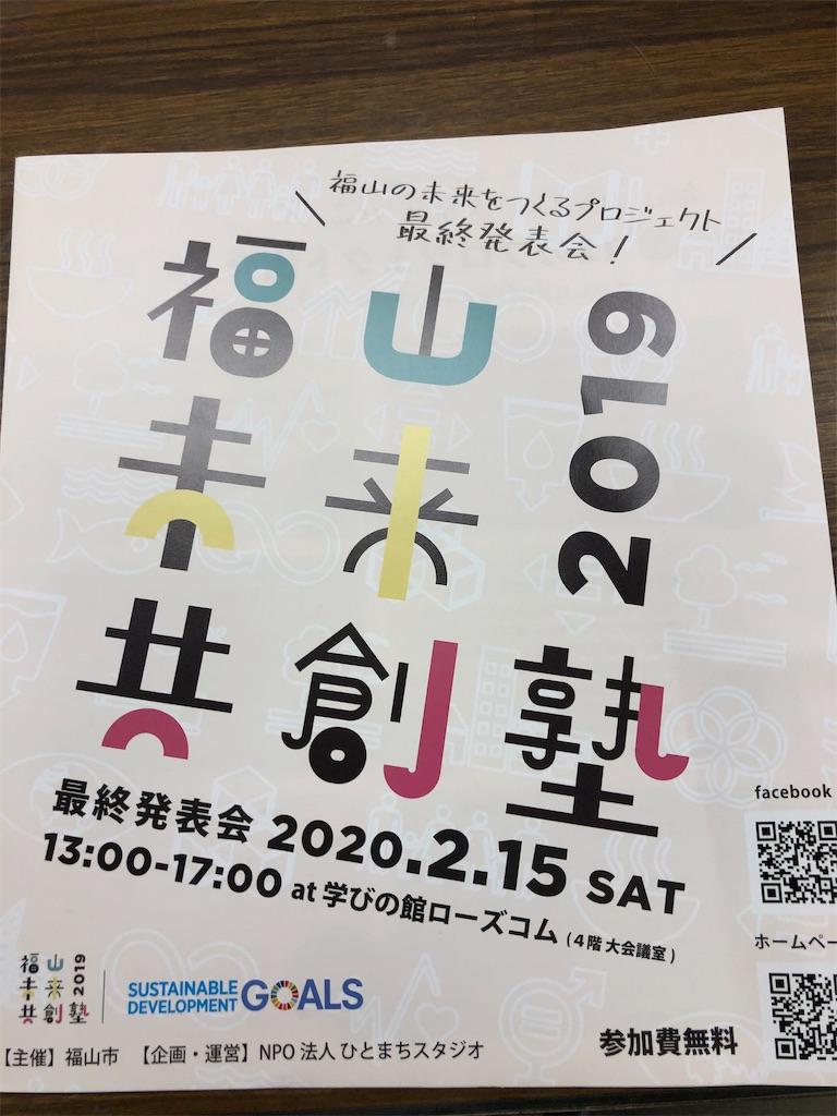 f:id:yujitaguchi:20200612180150j:image