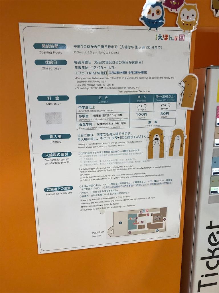 f:id:yujitaguchi:20200613065844j:image