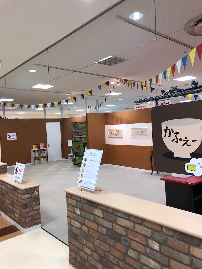 f:id:yujitaguchi:20200613070023j:image