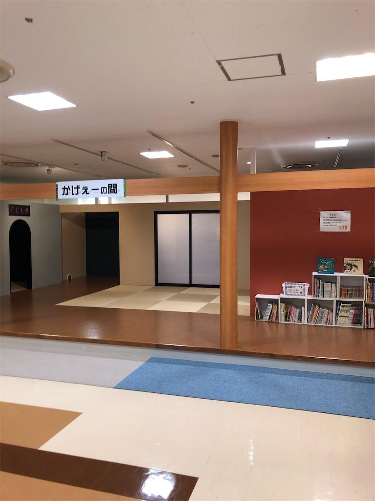 f:id:yujitaguchi:20200613070029j:image