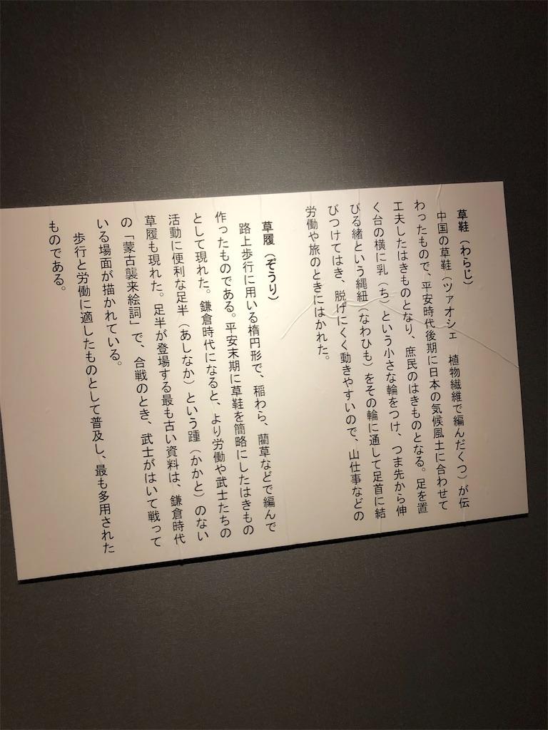 f:id:yujitaguchi:20200614172235j:image