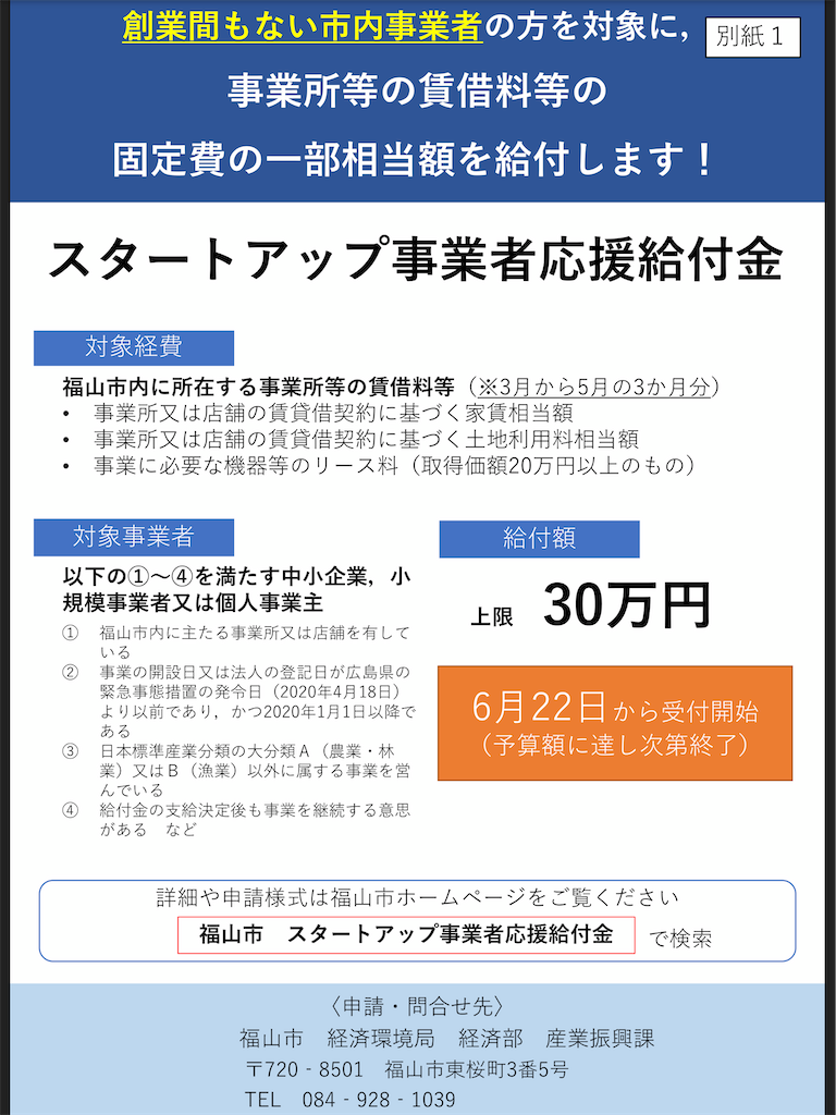 f:id:yujitaguchi:20200619084050p:image