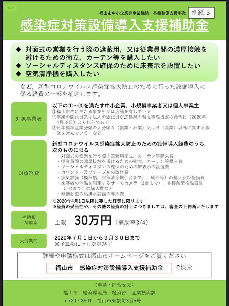 f:id:yujitaguchi:20200619085834p:image