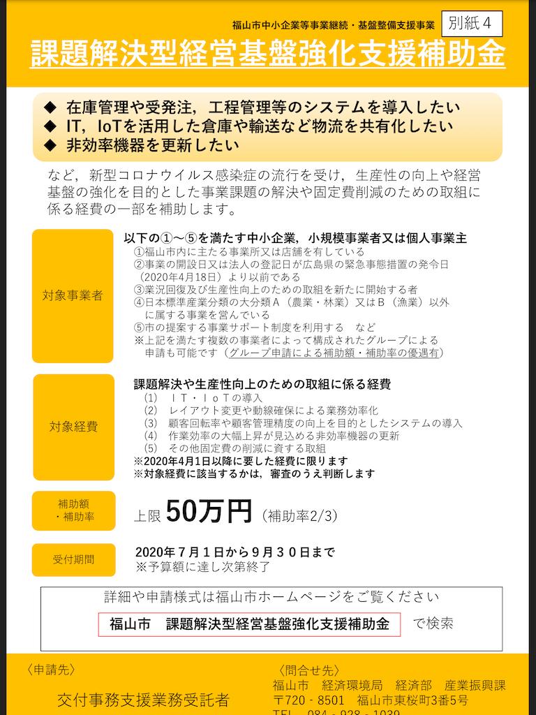 f:id:yujitaguchi:20200619090432p:image