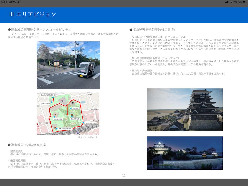 f:id:yujitaguchi:20200619181612p:image