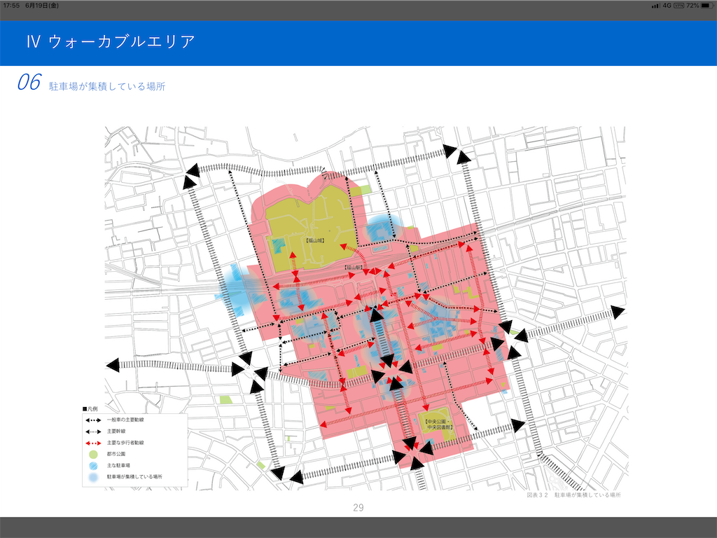 f:id:yujitaguchi:20200619181759p:image