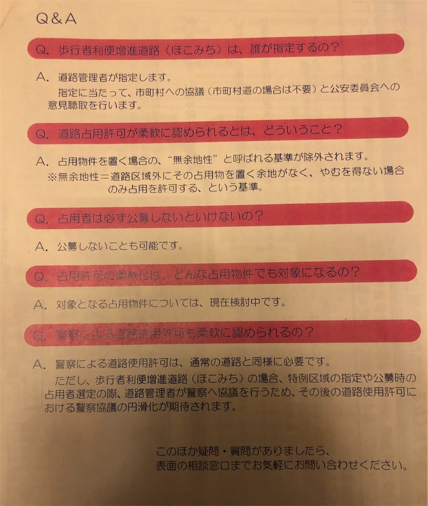f:id:yujitaguchi:20200624203103j:image